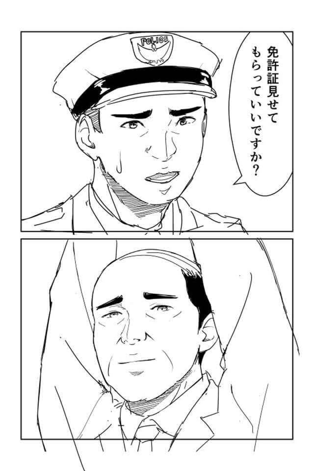 【痴漢冤罪対策・漫画】両手を高く上げる04