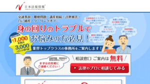 相談サポート(相談ページ)