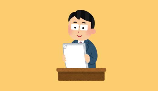 【内容証明郵便テンプレート】セクハラで慰謝料を請求する